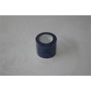 080601516 Isolatietape PVC 50mm blauw rol a 10m. Unimark Office